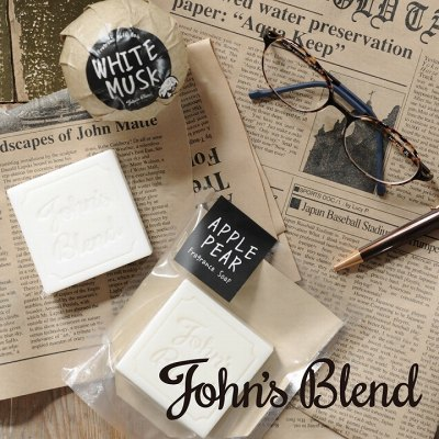John's Blend  Living with fragrance  Soap & Bath Bomb
