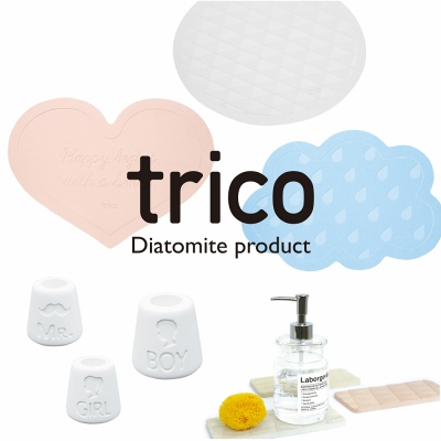 trico Diatomite product