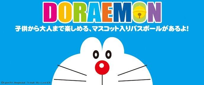 Doraemon doraemon voltagebd Images